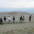 鳥取県鳥取砂丘