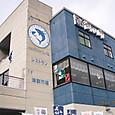 気仙沼海の駅