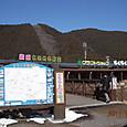 津山道の駅