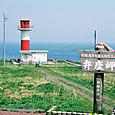 北海道弁慶岬