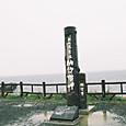 北海道の納沙布岬