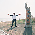 北海道流氷岬